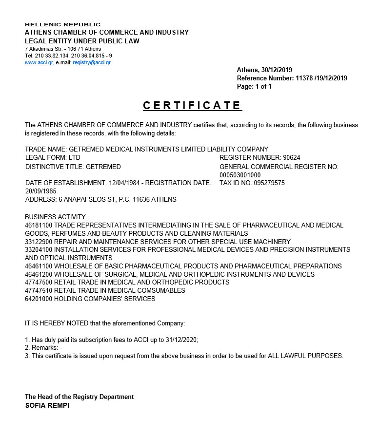 getremed-certificate